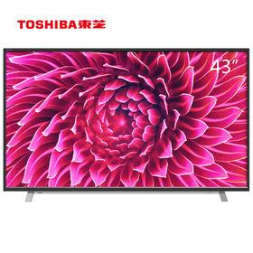 【东芝官方正品】东芝(TOSHIBA)43U3600C 4K超高清安卓智能 43英寸液晶电视