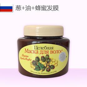 俄罗斯原装进口阿卡菲老奶奶药方系列发膜250ml