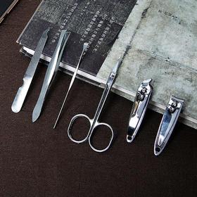 指甲护理修剪6件套(颜色随机)