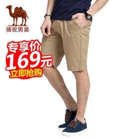 【精选特惠】骆驼牌男装 夏季新款青年纯棉中腰修身休闲短裤男士五分裤SV7125040