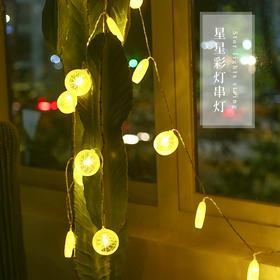 房间布置LED彩灯串灯装饰  文具
