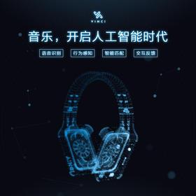 Vinci 1.5Lite智能头机
