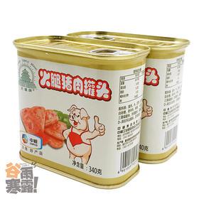 中粮午餐肉