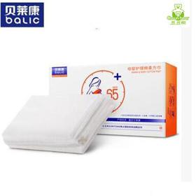 贝莱康母婴护理棉柔方巾BLK7753