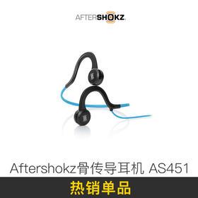 【美国亚马逊好评】AfterShokz 韶音钛骨传导耳机 运动耳机AS451