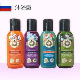 俄罗斯原装进口阿卡菲老奶奶药方系列沐浴露50ml