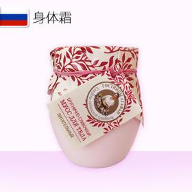 俄罗斯原装进口阿卡菲礼品系列体慕斯250ml