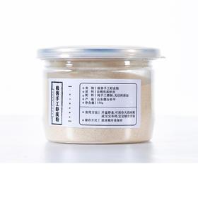 【虾皮粉】精选淡干虾皮 手工磨制 可用作天然味精或者宝宝补钙|极客农场