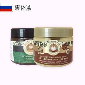 俄罗斯原装进口阿卡菲沐浴系列+阿卡菲老奶奶药方系列磨砂膏+体液300ml