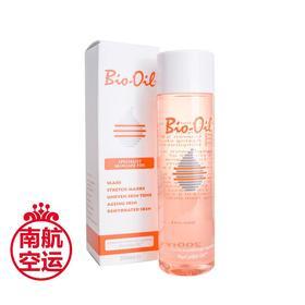 新西兰Bio oil生物护肤万能油 去疤痕痘印妊娠纹 200ml