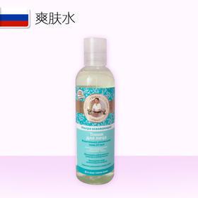 俄罗斯原装进口阿卡菲老奶奶药方系列爽肤水200ml