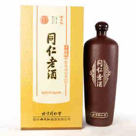 【同仁堂女儿红】联合出品 十年陈酒特型黄酒900ml/瓶