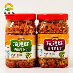 农家自制下饭菜瓶装开胃酱菜香辣萝卜丁750g