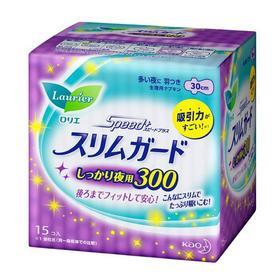 日本花王LAURIER乐而雅瞬吸超薄1mm卫生巾 夜用30cm*15片