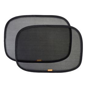 美国 Munchkin 满趣健 汽车遮阳挡防紫外线感温隔热窗帘