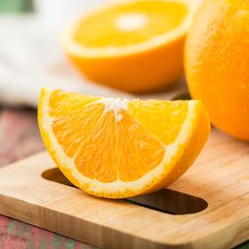 【限乌市地址!】新西兰进口甜橙(3kg/件,内含10-12个左右)