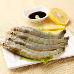 【限乌市地址】南美进口青虾(1kg/2kg/4kg装,42头左右/kg)