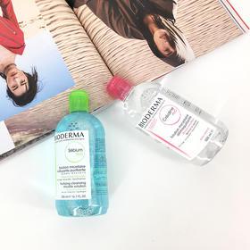 法国  贝德玛 4合1舒妍洁肤液 卸妆水500ml 粉水 中干敏感
