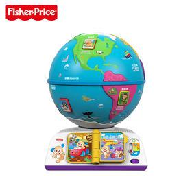 费雪 智玩学习地球仪幼儿早教益智玩具中英双语宝宝音乐玩具DWN38