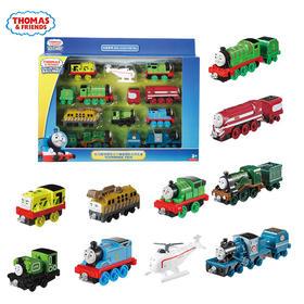 托马斯 合金小火车10辆礼盒装 惯性滑行玩具车火车头FGW49