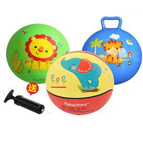 费雪小皮球拍拍球充气球儿童篮球宝宝幼儿园玩具3号7-9寸无毒橡胶