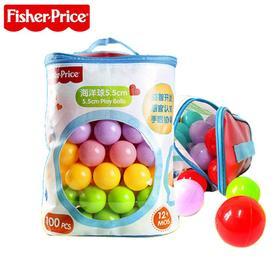 费雪海洋球 弹力球儿童玩具球宝宝玩具无毒彩色球5.5mm 婴儿玩具