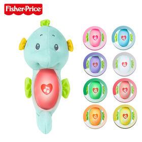 费雪海马 智能安抚海马婴幼儿睡眠玩具0-1岁声光音乐胎教手偶玩具