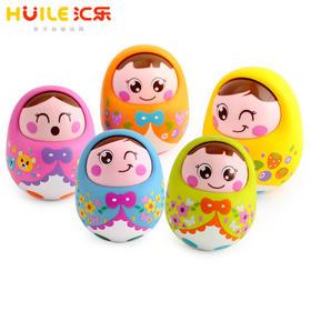 汇乐不倒翁玩具宝宝婴儿早教益智儿童点头娃娃3-6-9-12个月0-1岁