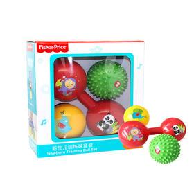 费雪婴儿手抓球 3-6-12个月新生儿训练球套装按摩球捏捏球玩具球