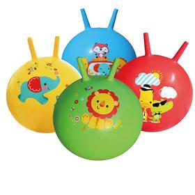 费雪正品羊角跳跳球马手抓球18寸儿童宝宝玩具大号加厚充气手柄球
