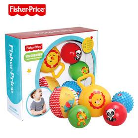 正品费雪球训练球套装 婴儿手抓球认知捏捏摇铃球新生儿宝宝玩具