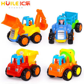 汇乐玩具快乐工程车儿童小汽车惯性滑行玩具车男孩套装卡通益智