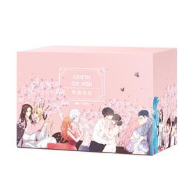 【包邮】快看首款漫画主题香水礼盒:一次撩到9款男神!送礼袋、留言卡