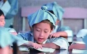 山东省传统文化 亲子夏令营开始招募啦