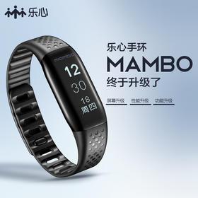 乐心智能手环mambo 高性价比 防水蓝牙连接 IOS安卓双用