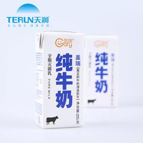 【更多优惠】新疆天润 盖瑞康美砖纯牛奶 全脂灭菌乳 205g*18盒