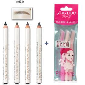 资生堂 眉墨铅笔 浅咖色/棕色4支+PREPARE修眉刀1套3把