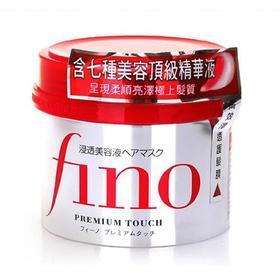 日本Shiseido资生堂 Fino深层浸透发膜 230g