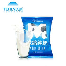 【更好的奶给更好的你】新疆天润 浓缩奶纯牛奶全脂灭菌乳 200g*20袋