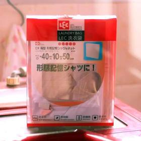 日本LEC洗衣袋4件套装 文胸丝袜衬衫护洗袋 洗衣机专用洗护袋 细网衣物洗衣网