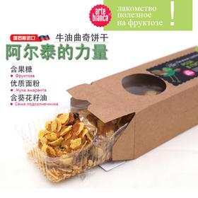 【拼团包邮】俄罗斯进口玉米燕麦饼粗粮饼干(180g/盒,四种口味随机发货)
