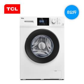 【TCL官方正品】TCL XQG80-P300B 8公斤 变频滚筒洗衣机 中途添衣  静音 护色洗(芭蕾白)