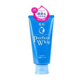 SHISEIDO资生堂洗颜专科柔澈泡沫洁面乳120g(海外版)