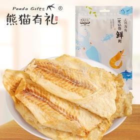 腻腻熊猫有礼 蜜汁鳕鱼  细嫩的深海鳕鱼和精酿蜂蜜的绝密搭配,双重鲜美,唇齿留香~