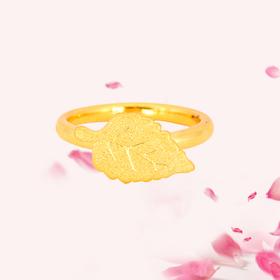 落叶 3D足金戒指