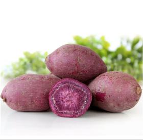 广西小紫薯 约1000g 地瓜