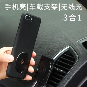 VH互苹果7手机壳车载磁吸出风口支架iPhone6sPlus无线充电模块