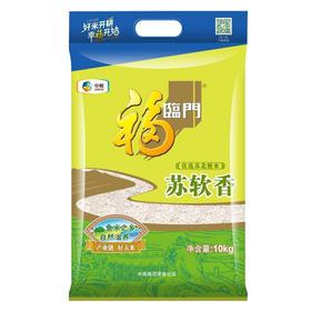 福临门酥软香大米10kg
