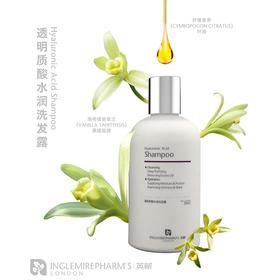 英树·透明质酸水润洗护套  洗发露+护发素