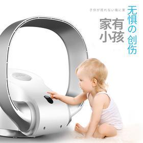 SK JAPAN 新款无叶风扇 可壁挂式 家用床头超静音台式风扇